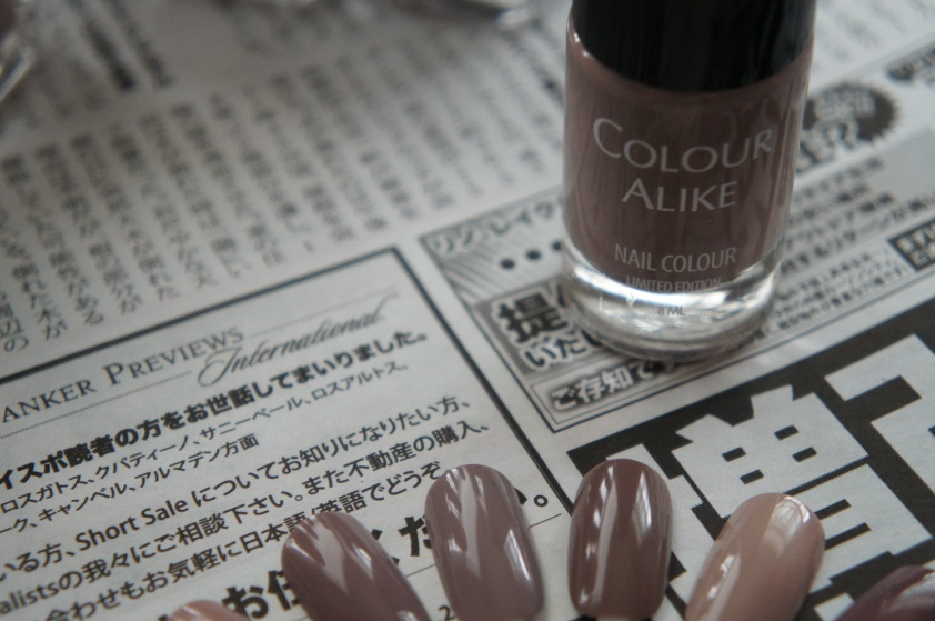 ...a.k.a. Chanel Particuliere with shimmer.